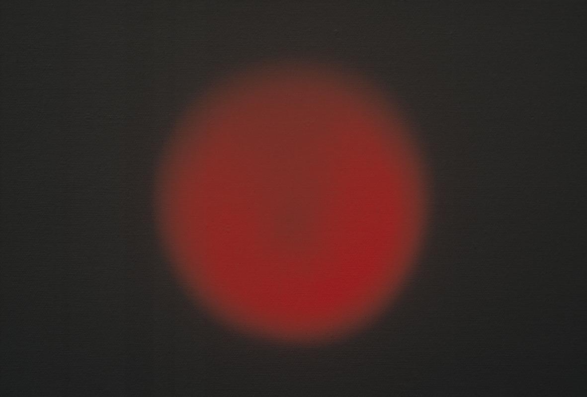 ! red spot deep